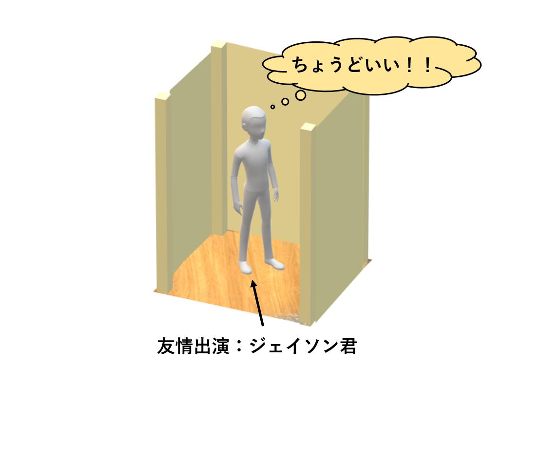 f:id:precorre:20200603203813p:plain