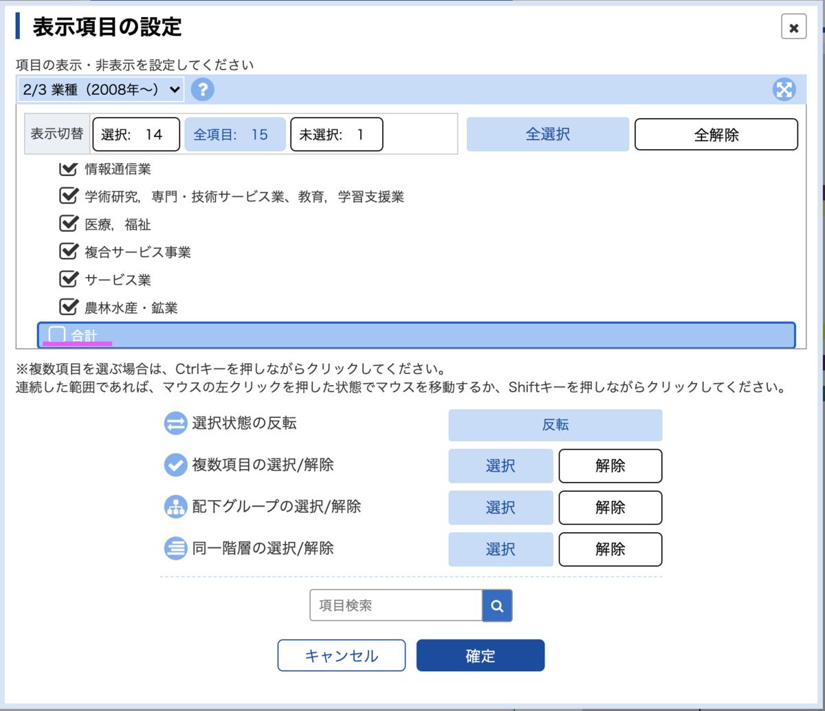 f:id:predora005:20210105110022p:plain