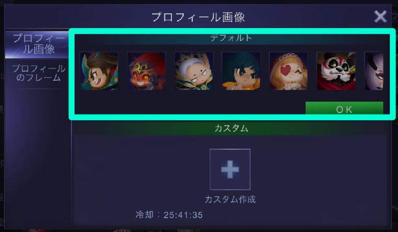 f:id:premium-a:20171216205048p:plain