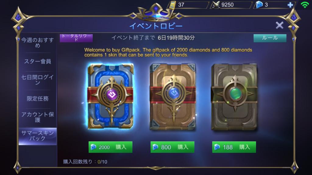 f:id:premium-a:20180224140203p:plain