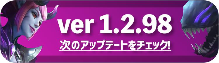 f:id:premium-a:20180630203928p:plain