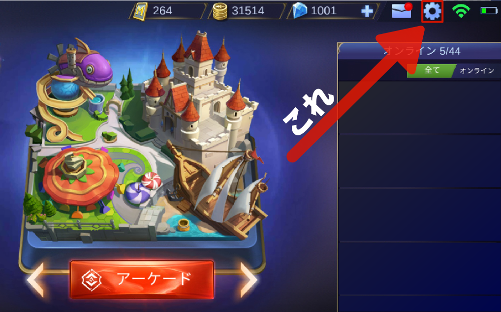 f:id:premium-a:20181218214403p:plain