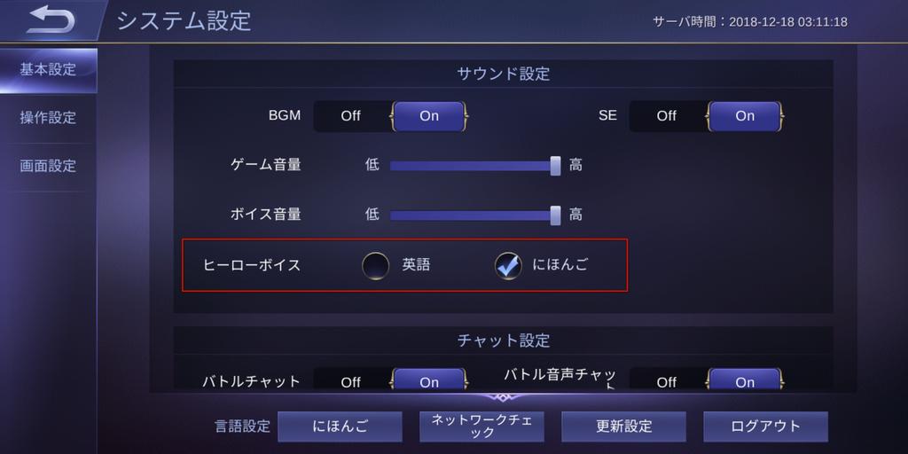 f:id:premium-a:20181218222104j:plain