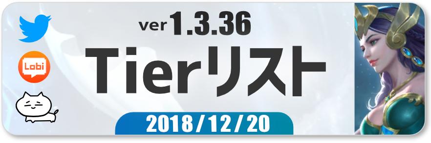 f:id:premium-a:20181220150112p:plain