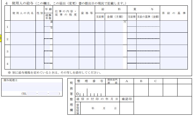 f:id:preppjp:20200401193434p:plain