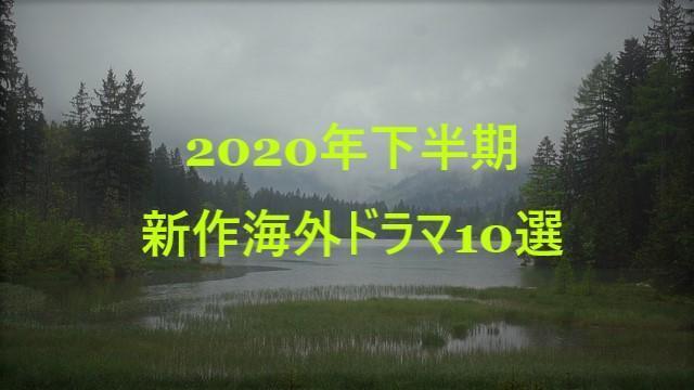 f:id:presbr:20200710165620j:plain