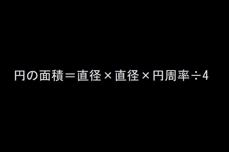 f:id:presbyopia:20190319144228j:plain