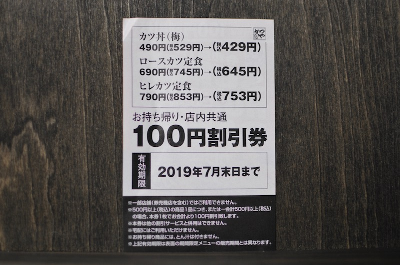 f:id:presbyopia:20190709235948j:plain