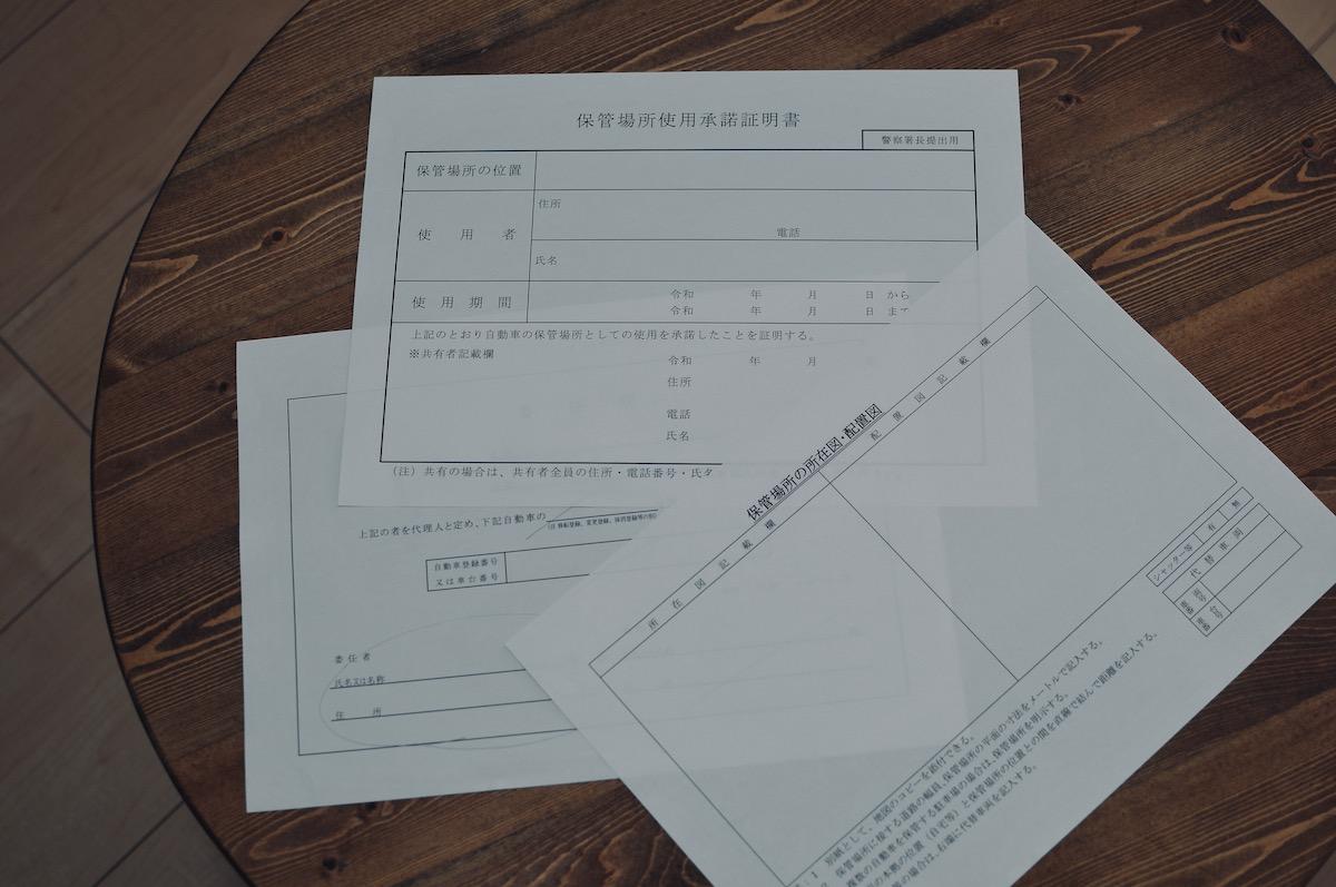 f:id:presbyopia:20201115123006j:plain
