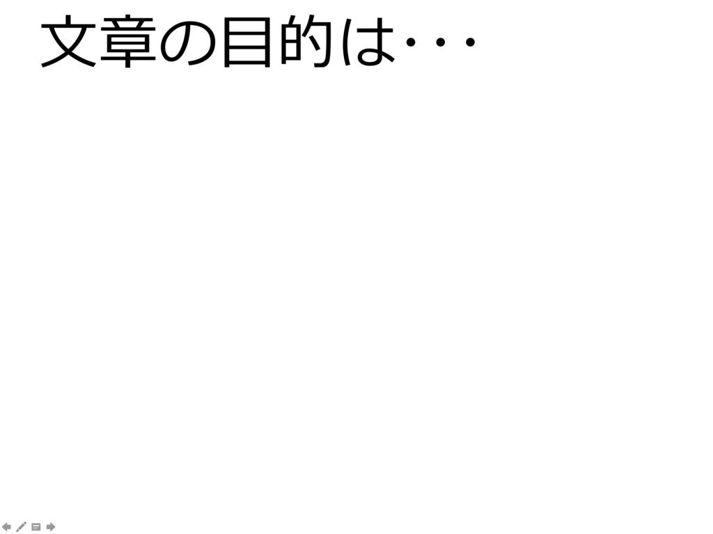 f:id:presen-sen-nin:20170717121218p:plain