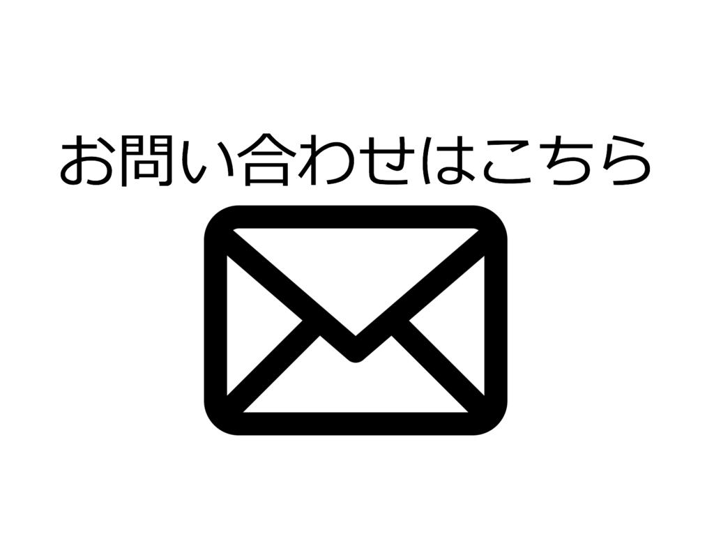 f:id:presen-sen-nin:20170730151002p:plain