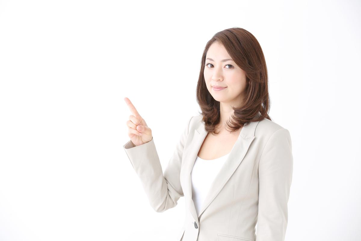f:id:presen-sen-nin:20200302012104j:plain