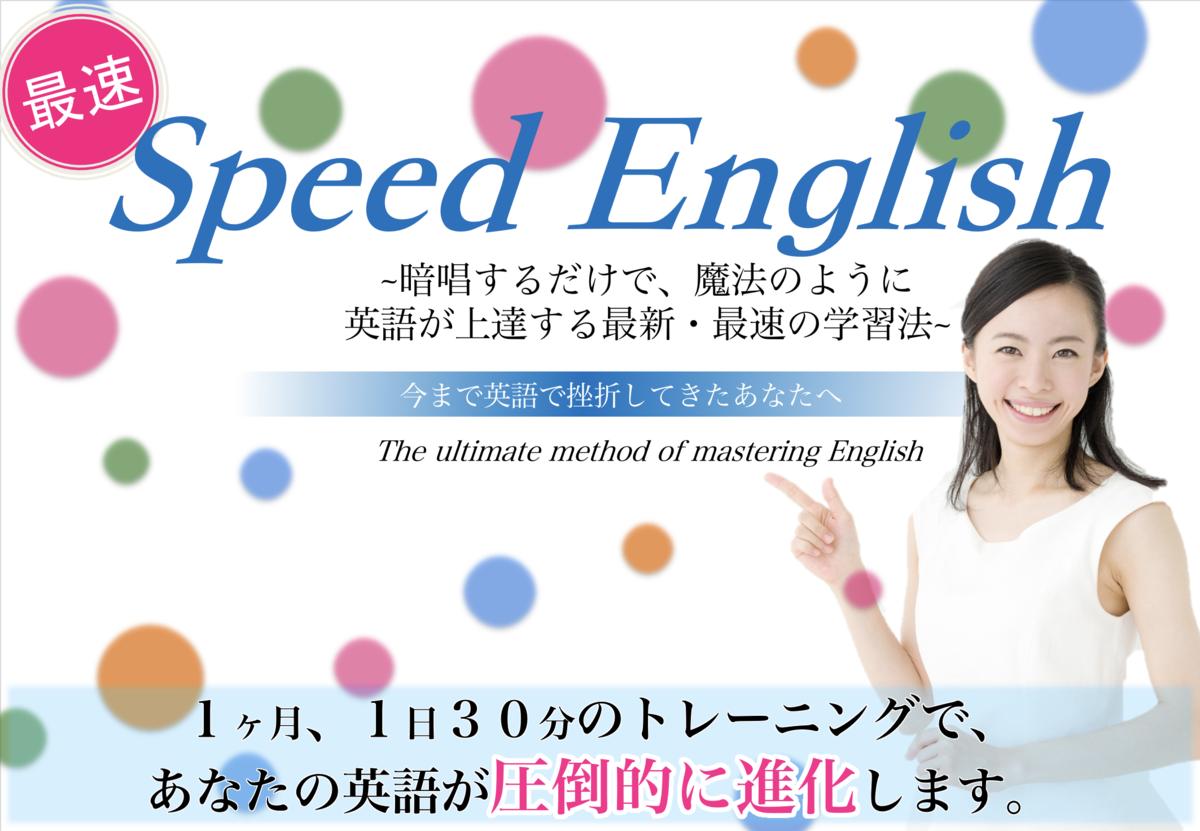 f:id:presen-sen-nin:20200302150432p:plain