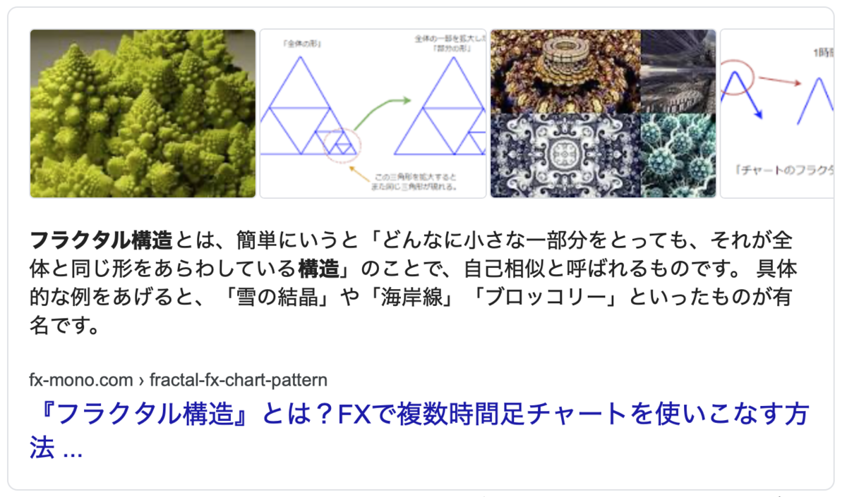 f:id:presen-sen-nin:20200303153332p:plain