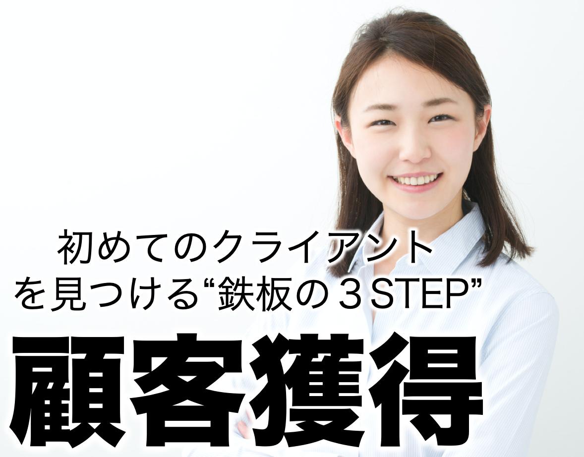 f:id:presen-sen-nin:20200320163200p:plain