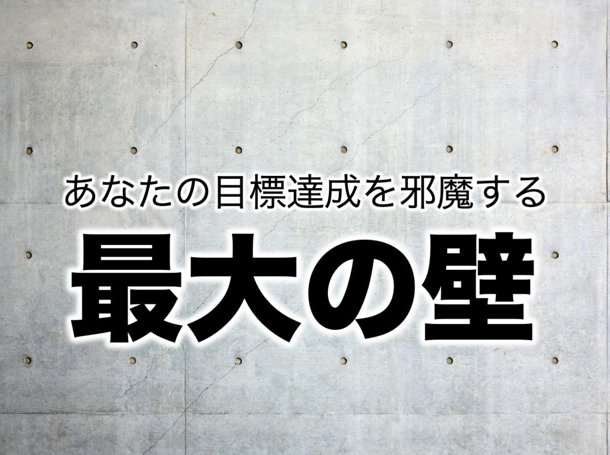 f:id:presen-sen-nin:20200321111607p:plain