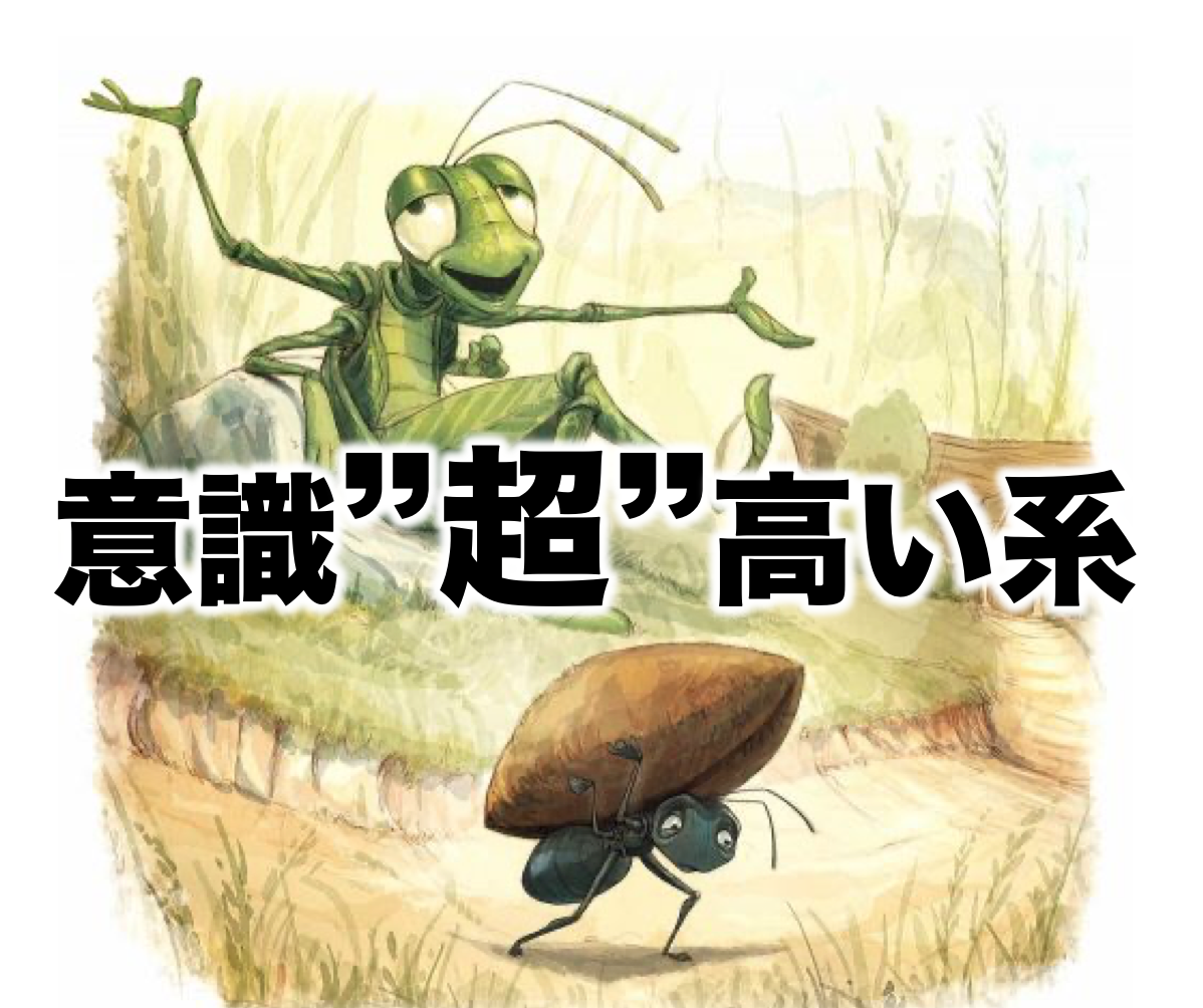 f:id:presen-sen-nin:20200323145343p:plain
