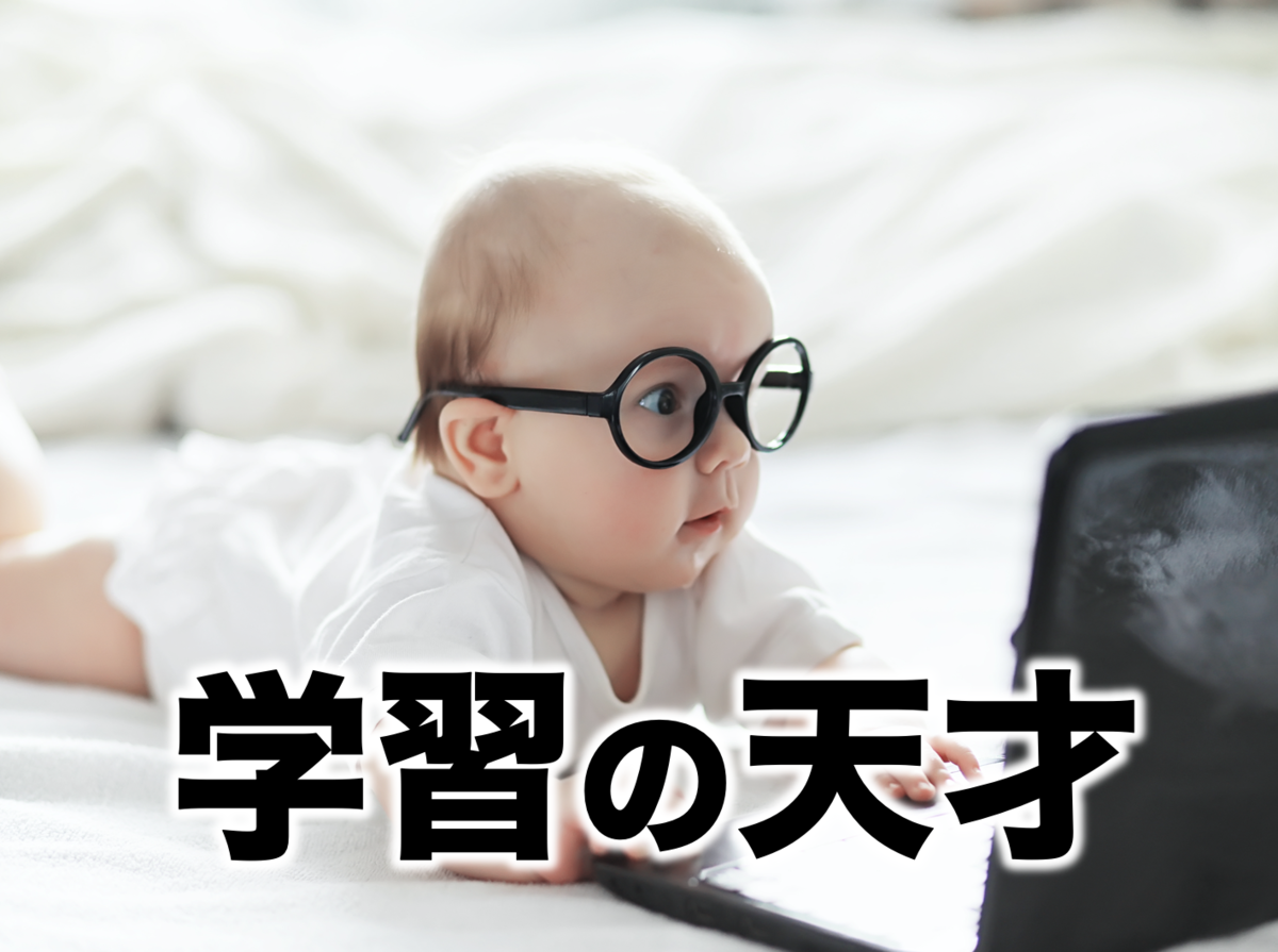 f:id:presen-sen-nin:20200324133256p:plain