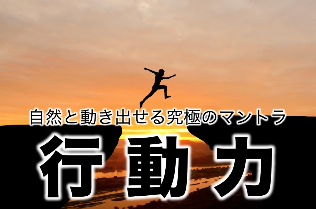 f:id:presen-sen-nin:20200327130419p:plain