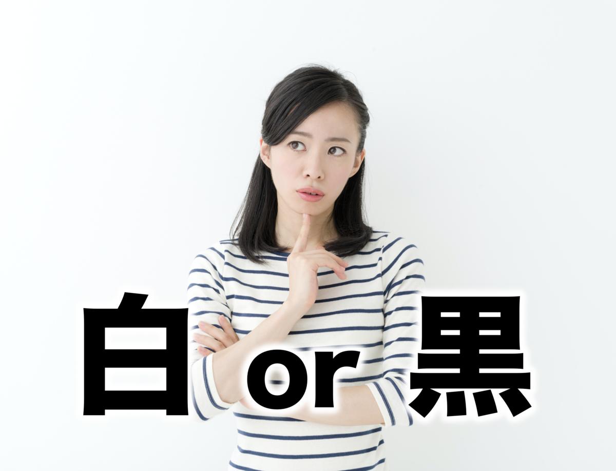 f:id:presen-sen-nin:20200330184317p:plain