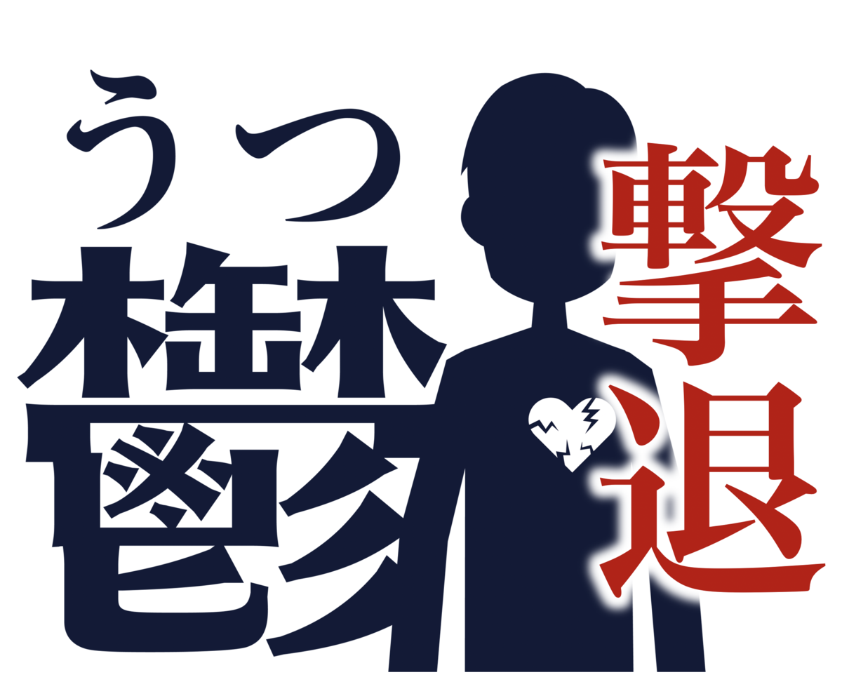 f:id:presen-sen-nin:20200410183934p:plain