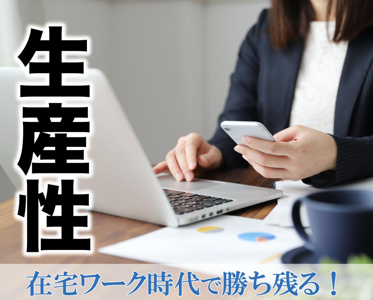 f:id:presen-sen-nin:20200415201748p:plain