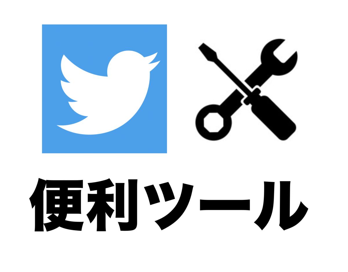 f:id:presen-sen-nin:20200417202952p:plain