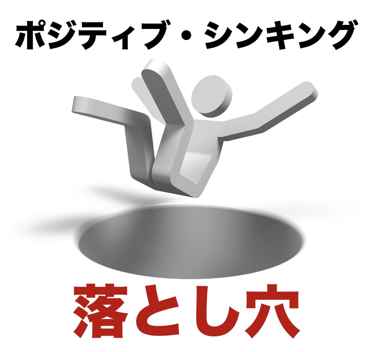 f:id:presen-sen-nin:20200427221414p:plain