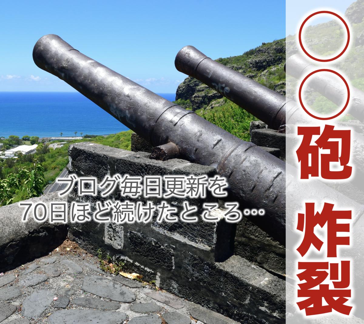 f:id:presen-sen-nin:20200511203433p:plain