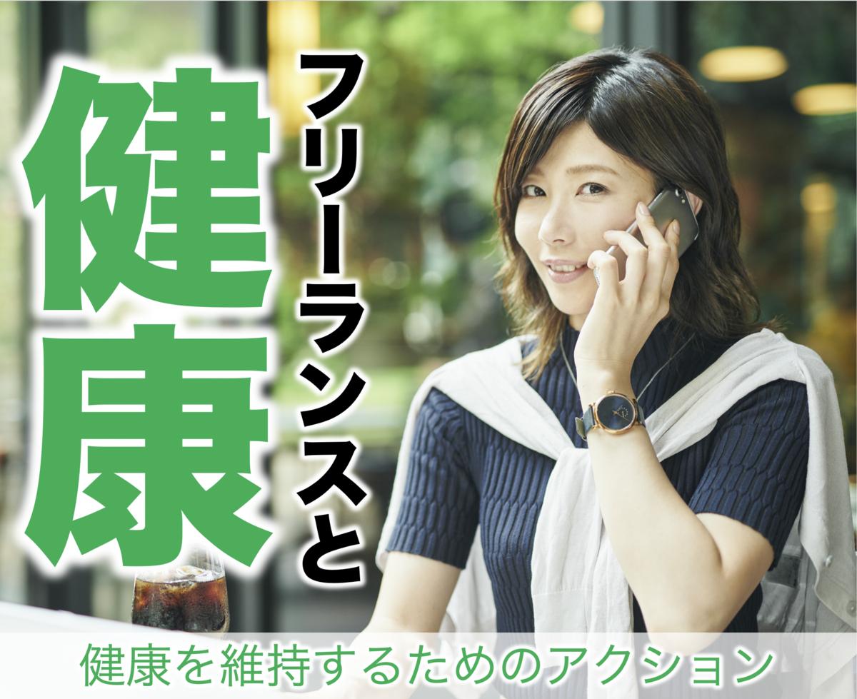 f:id:presen-sen-nin:20200515133616p:plain