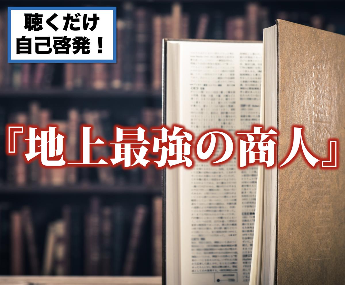 f:id:presen-sen-nin:20200526214848p:plain