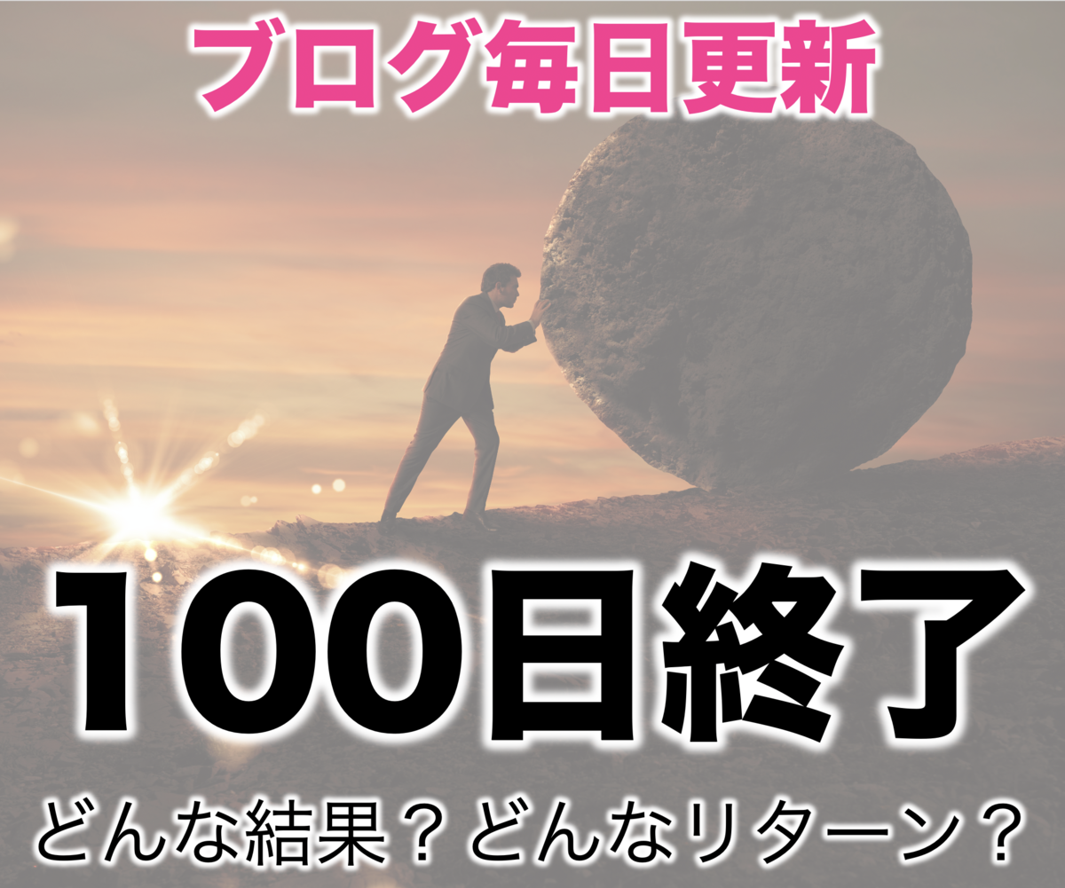 f:id:presen-sen-nin:20200609232628p:plain