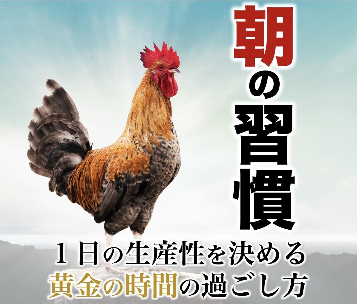 f:id:presen-sen-nin:20200611010545j:plain