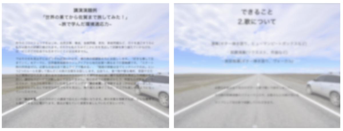 f:id:presen-sen-nin:20200612005845p:plain