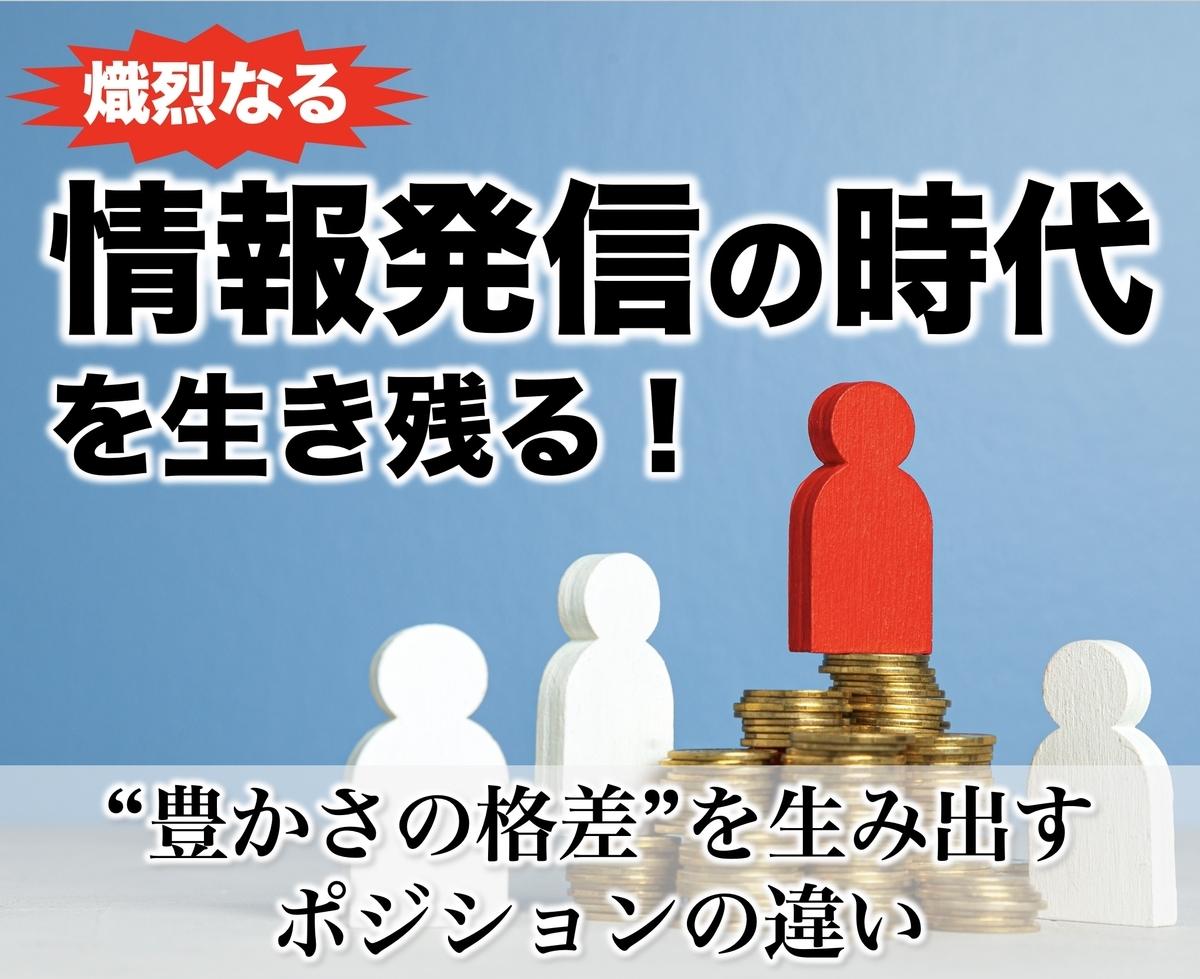 f:id:presen-sen-nin:20200617235345j:plain