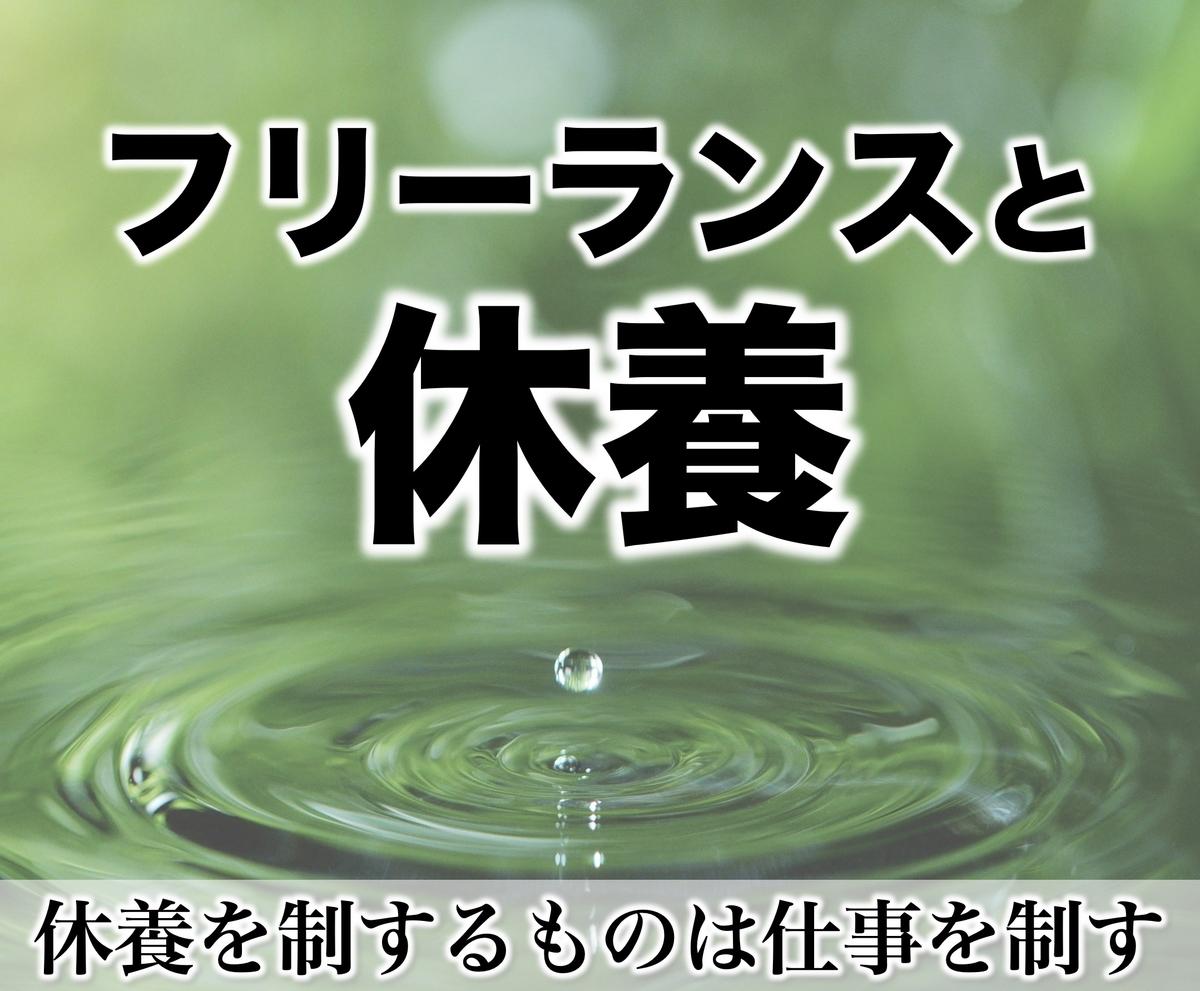 f:id:presen-sen-nin:20200618214928j:plain