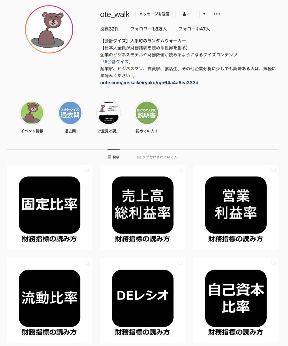 f:id:presen-sen-nin:20200626005814p:plain