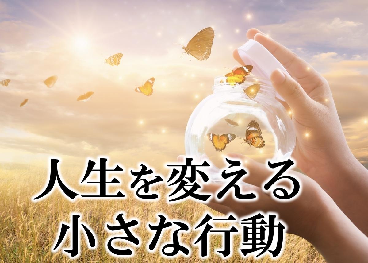 f:id:presen-sen-nin:20200701002343j:plain