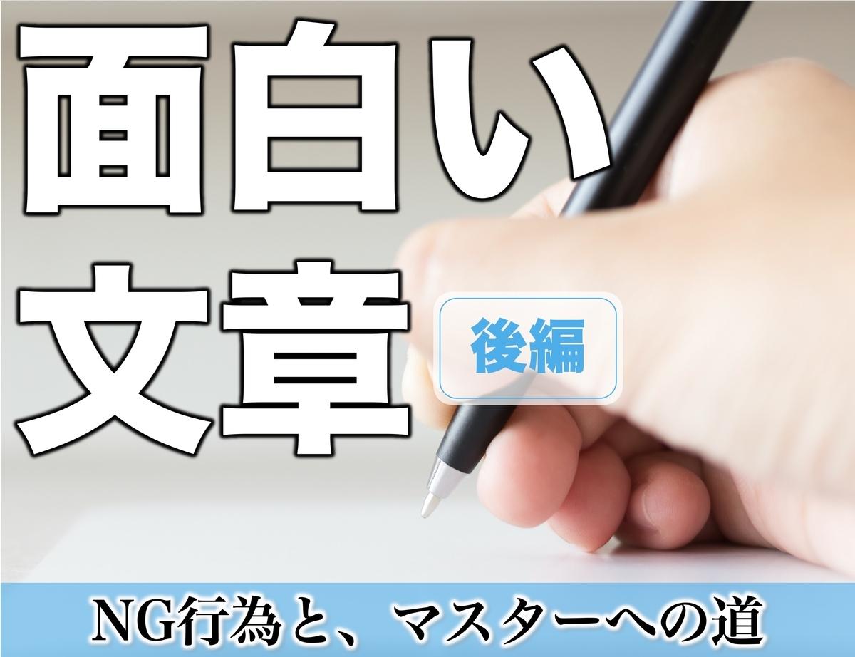 f:id:presen-sen-nin:20200703235845j:plain