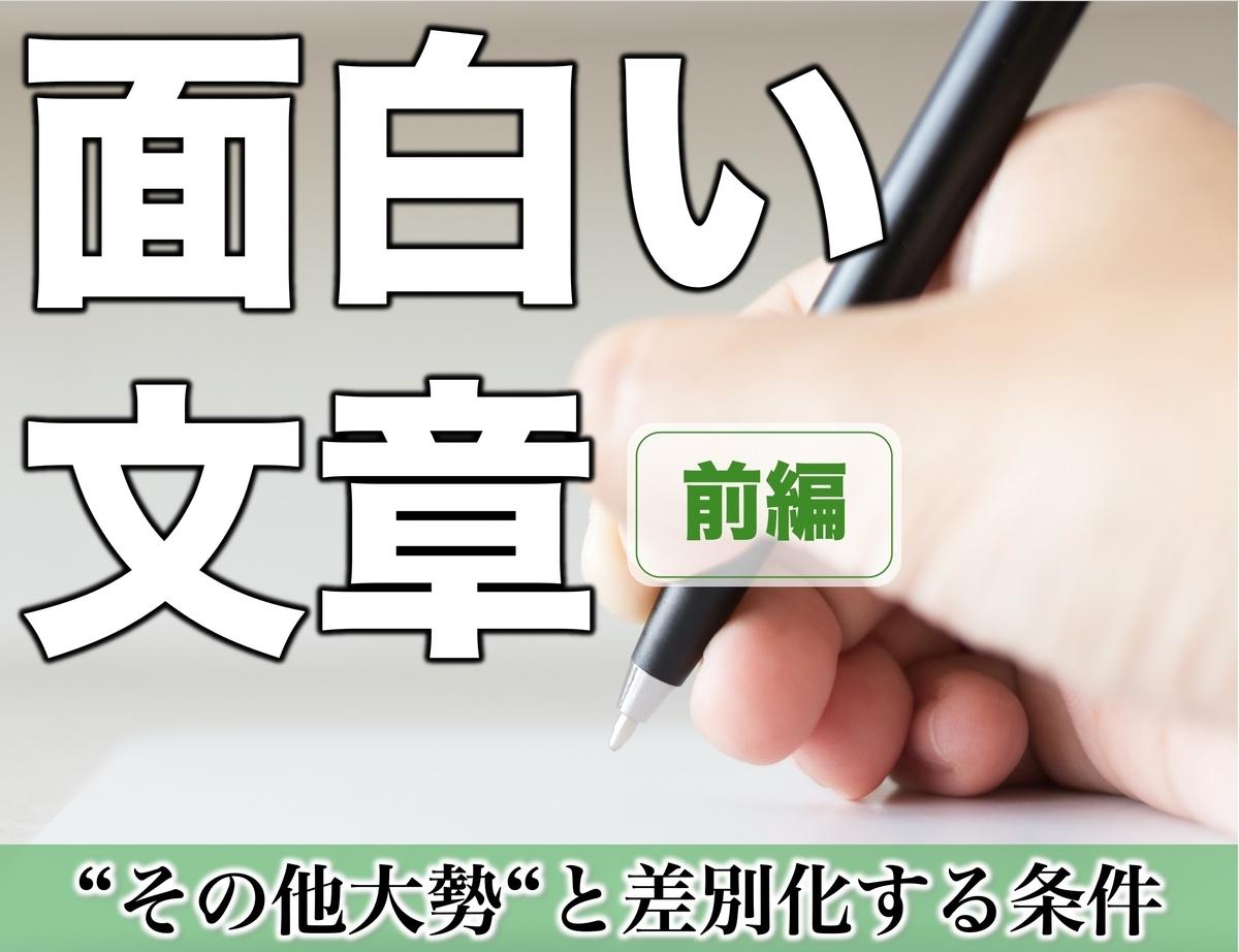 f:id:presen-sen-nin:20200704004859j:plain