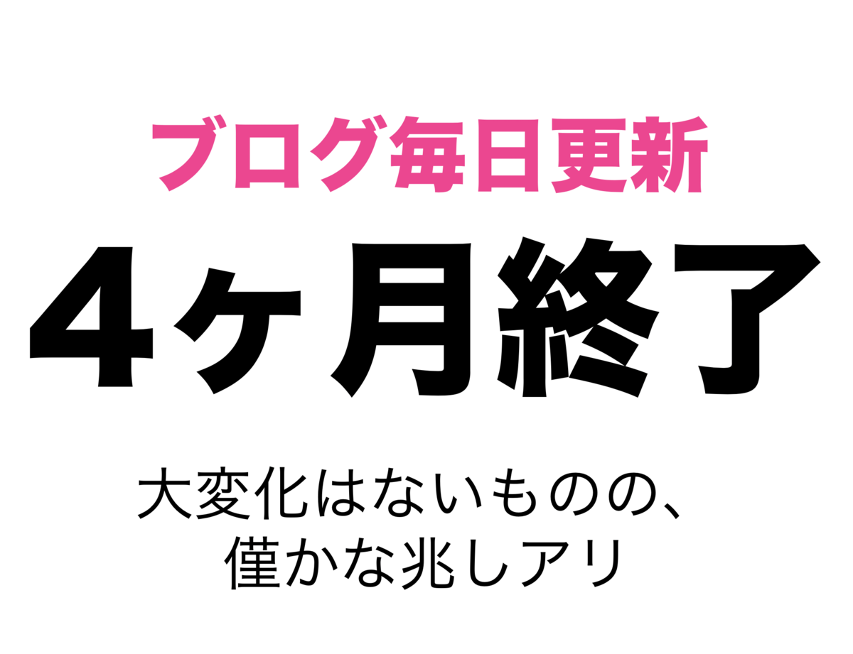 f:id:presen-sen-nin:20200706182651p:plain