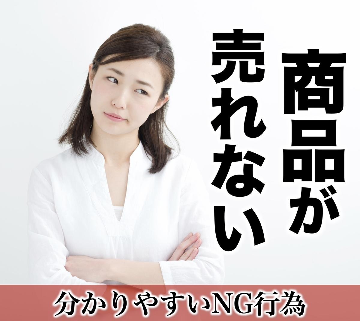 f:id:presen-sen-nin:20200707232541j:plain