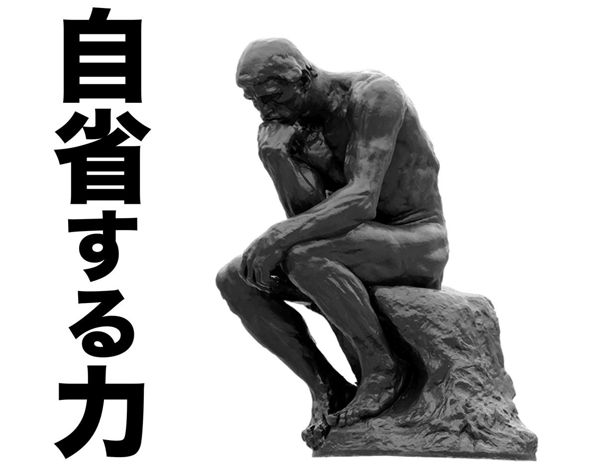 f:id:presen-sen-nin:20200709002426j:plain