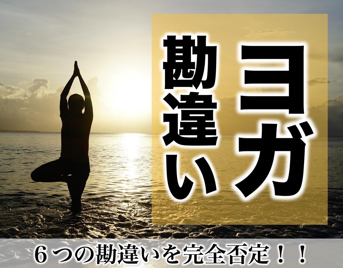 f:id:presen-sen-nin:20200711191016j:plain