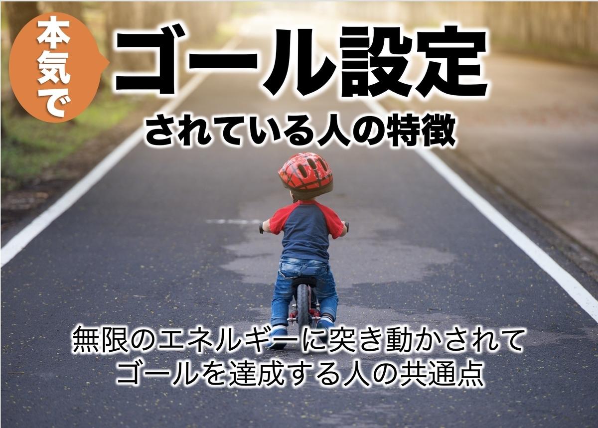 f:id:presen-sen-nin:20200719184914j:plain