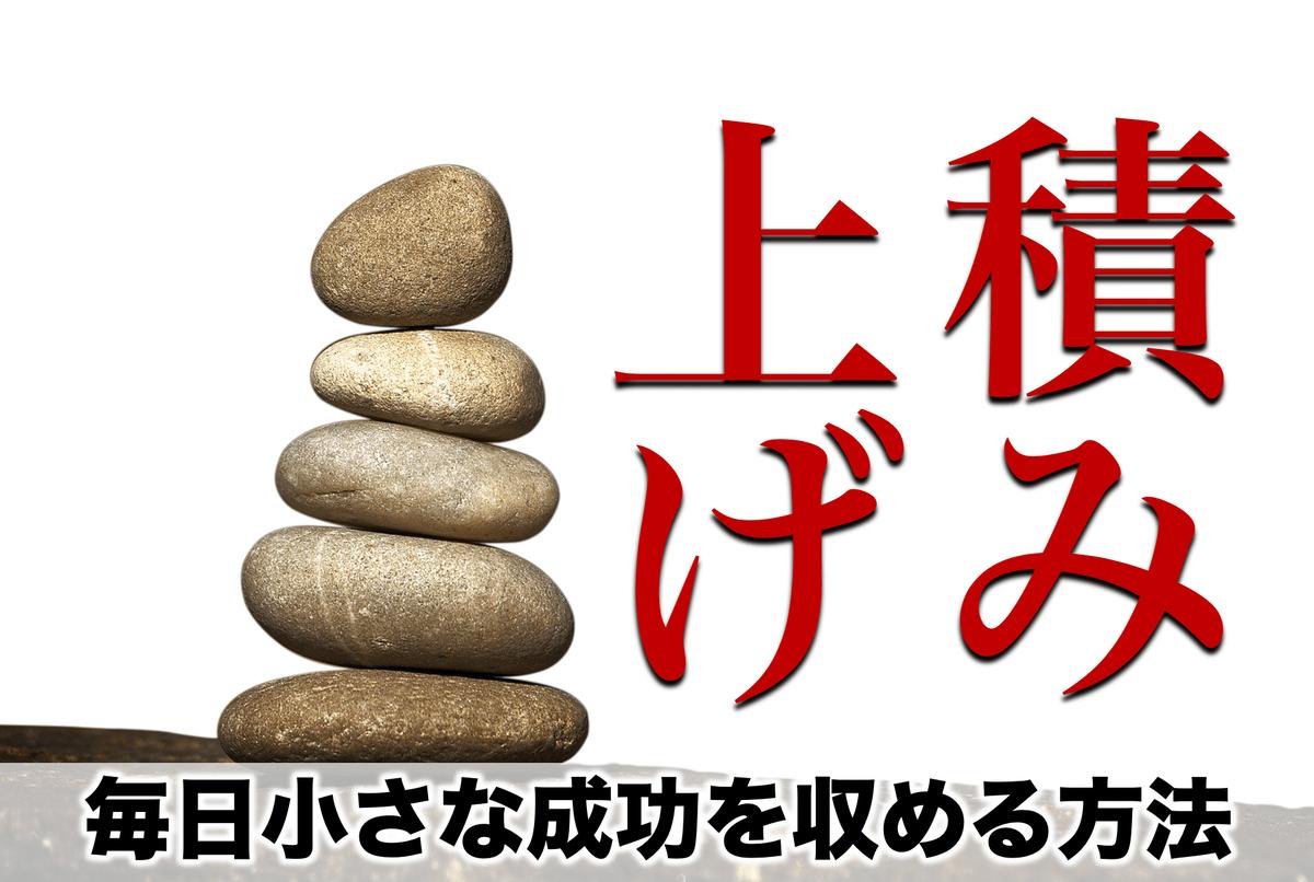 f:id:presen-sen-nin:20200719191326p:plain