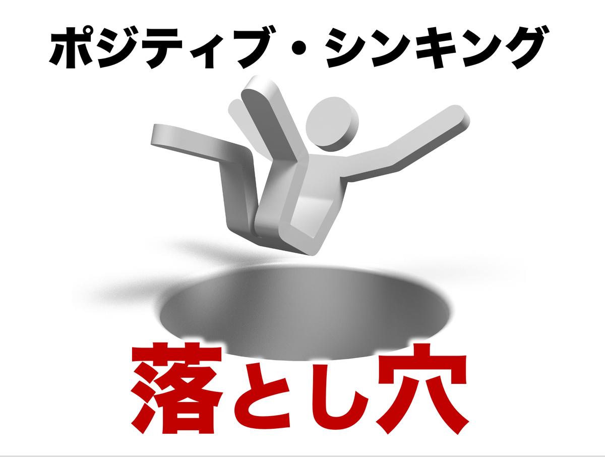 f:id:presen-sen-nin:20200719191400p:plain