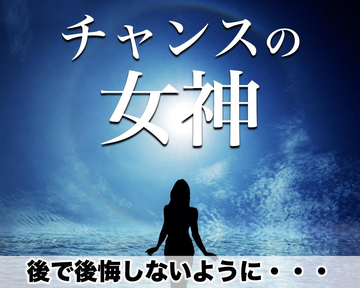 f:id:presen-sen-nin:20200719192700j:plain