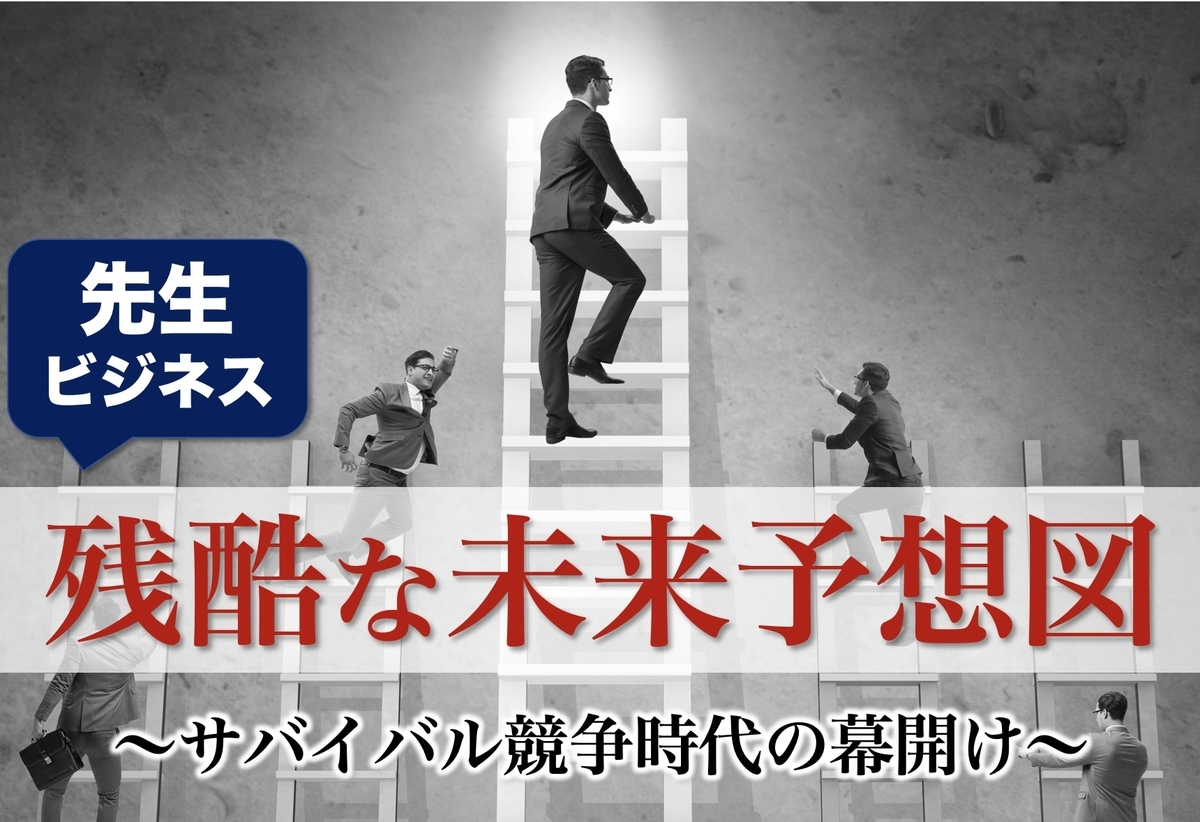 f:id:presen-sen-nin:20200724114657j:plain