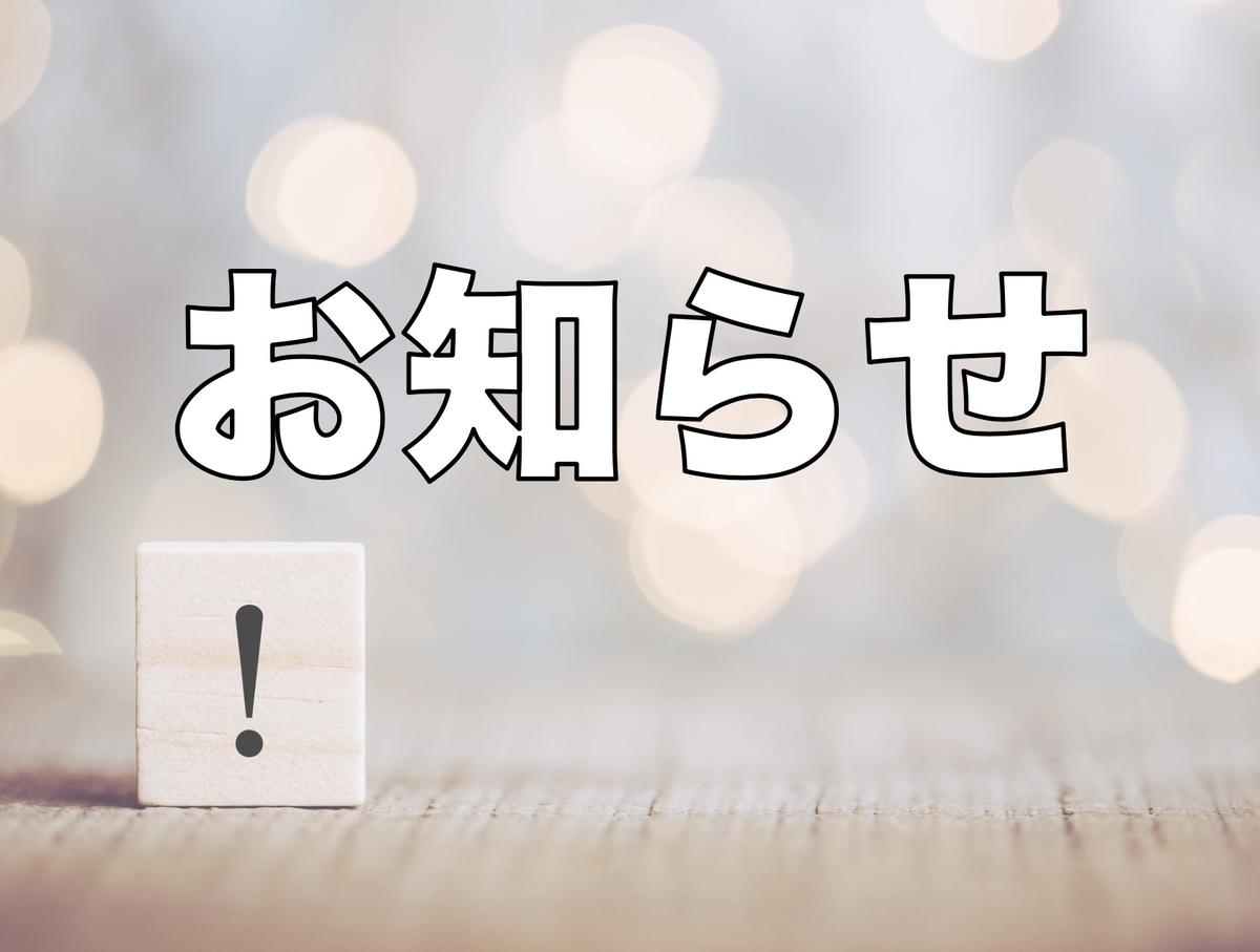 f:id:presen-sen-nin:20200725163958j:plain